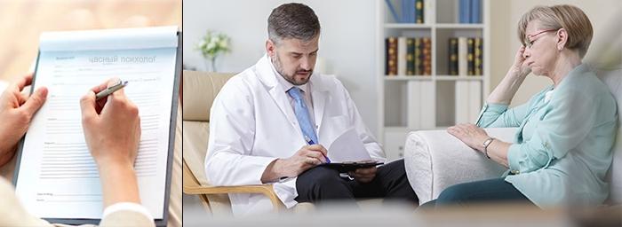 Психологическая помощь в москве для взрослых врач психотерапевт габайдулин
